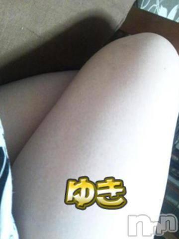 新潟デリヘルCharmant(シャルマン) ゆき(27)の12月12日写メブログ「(´-ω-`)」