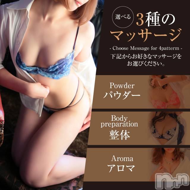 新潟メンズエステ(ユユ)の2019年9月16日お店速報「回春エステで身も心もリフレッシュ!最高のひと時を。。。」