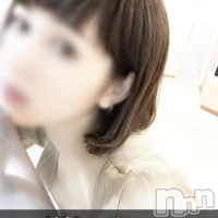 新潟エステ派遣 癒々(ユユ)の2月22日お店速報「新人出勤中!今なら1,000円OFF♪」