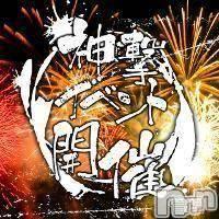 新潟メンズエステ 癒々(ユユ)の9月21日お店速報「神撃の一撃イベント開催!最安値10,900円〜♪」