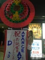 古町キャバクラ AVANCE(アヴァンス) Ayaの写メブログ「今月いっぱいでAVANCEを」