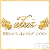 新潟・新発田全域コンパニオンクラブ 新潟コンパニオンクラブ ibis(ニイガタコンパニオンクラブ アイビス)の店舗イメージ枚目