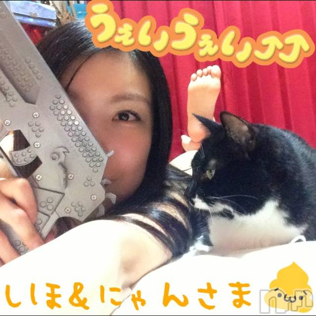 新潟デリヘルMinx(ミンクス) 志保(26)の1月18日写メブログ「ウワサの現場♪」