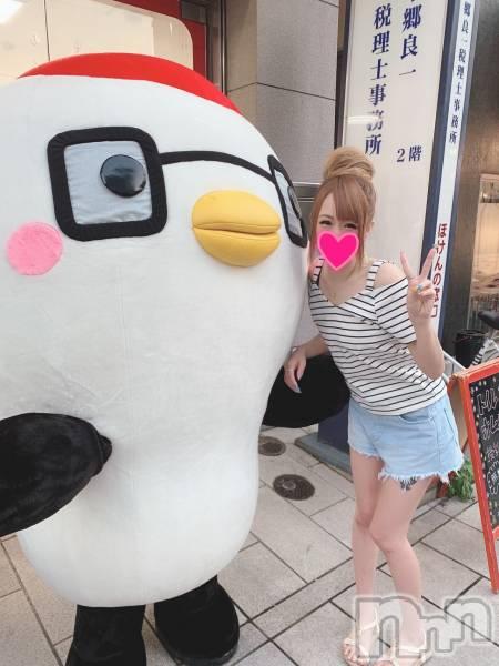 松本駅前キャバクラクラブ プラチナ 松本(クラブ プラチナ マツモト) KUMIの8月17日写メブログ「おっはよー★」