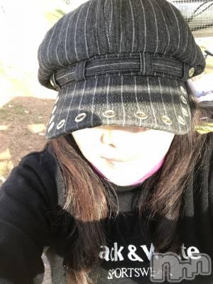 長野人妻デリヘル 長野奥様幕府(ナガノオクサマバクフ) リナ(42)の1月17日写メブログ「火曜夜も🏩寒いからお風呂入っていっぱいしよ~👙💋イベント㊗️🎉」