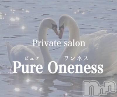 新潟駅前メンズエステ oneness(ワンネス)の店舗イメージ枚目「oneness 」