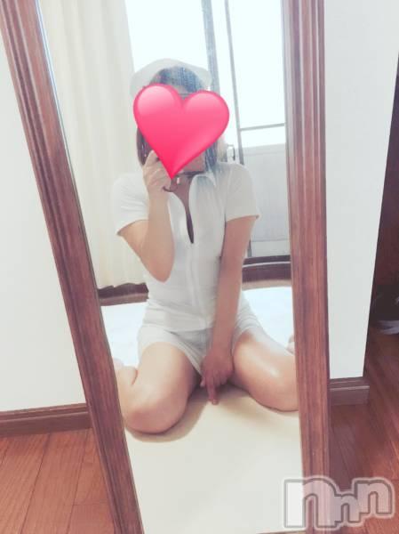 新潟駅前メンズエステoneness(ワンネス) の2019年11月14日写メブログ「ときめきエステで癒します♪」