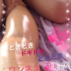 新潟駅前リラクゼーション oneness(ワンネス)の8月18日お店速報「そっと甘えるワンネスです」