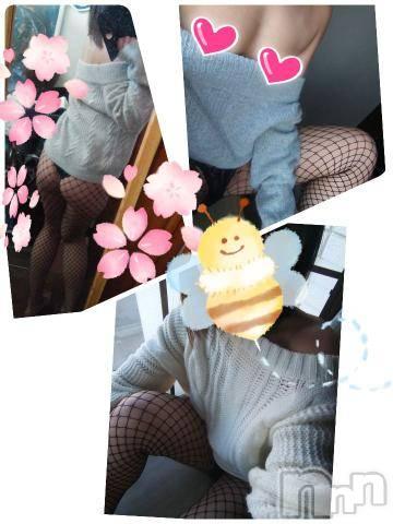 長野デリヘルデリヘルヘブン長野店(デリヘルヘブンナガノテン) かおる(29)の4月6日写メブログ「今日もお疲れ様です??」