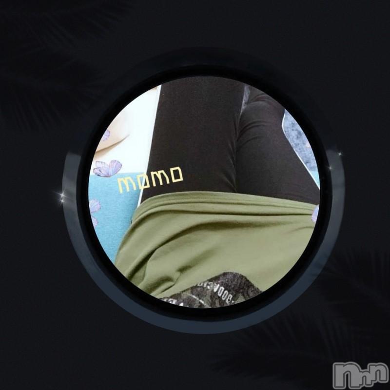 三条デリヘル無限∞(むげん)(ムゲン) もも(30)の2021年7月21日写メブログ「[お題]from:一人にらめっこさん」