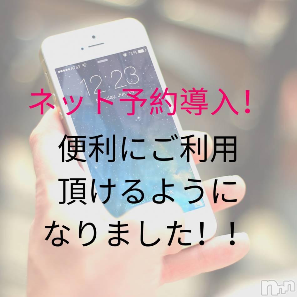 飯田デリヘル(ファイブイイダテン)の2019年10月18日お店速報「10月18日 10時30分のお店速報」