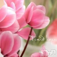 飯田デリヘル Five 飯田店(ファイブイイダテン)の2月16日お店速報「2月16日(土)」