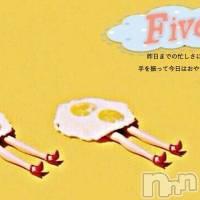 飯田デリヘル Five 飯田店(ファイブイイダテン)の2月17日お店速報「2月17日おやすみ…」