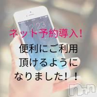 飯田デリヘル Five 飯田店(ファイブイイダテン)の6月18日お店速報「体験入店あります」