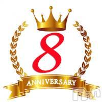 伊那デリヘル ピーチガールの3月23日お店速報「ピーチガールです!おかげさまで8周年を迎えることが出来ました」