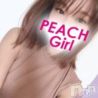 伊那デリヘル ピーチガールの9月24日お店速報「ピーチガールですミニマムDカップ美BodyまきちゃんDEBUT!」