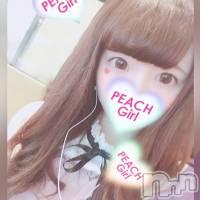 伊那デリヘル ピーチガールの2月11日お店速報「ねるちゃん22歳☆入店(^ε^)-☆chu!!」