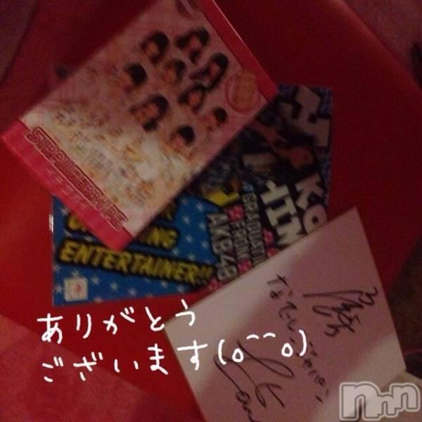 新潟駅前メンズエステoneness(ワンネス) 鈴木 もえの4月17日写メブログ「ありがとうございます☆」