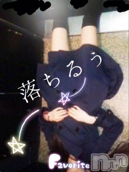 新潟駅前メンズエステoneness(ワンネス) 鈴木 もえの4月12日写メブログ「たまには、下がって見る」