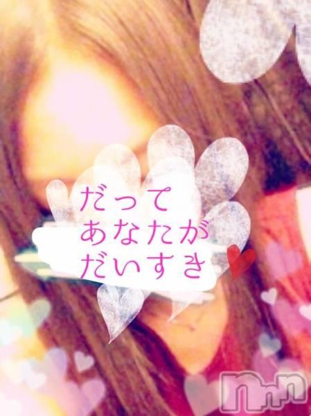 新潟駅前メンズエステoneness(ワンネス) 鈴木 もえの3月3日写メブログ「だって。」