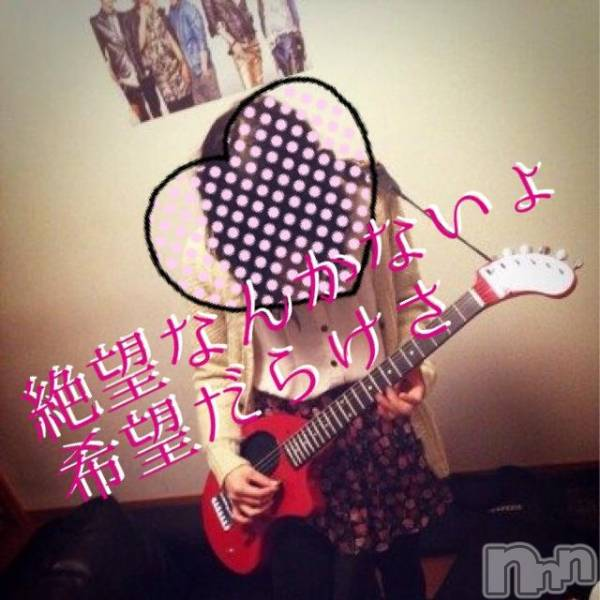 新潟駅前メンズエステoneness(ワンネス) 鈴木 もえの3月3日写メブログ「悲しみなんか笑い飛ばせ」
