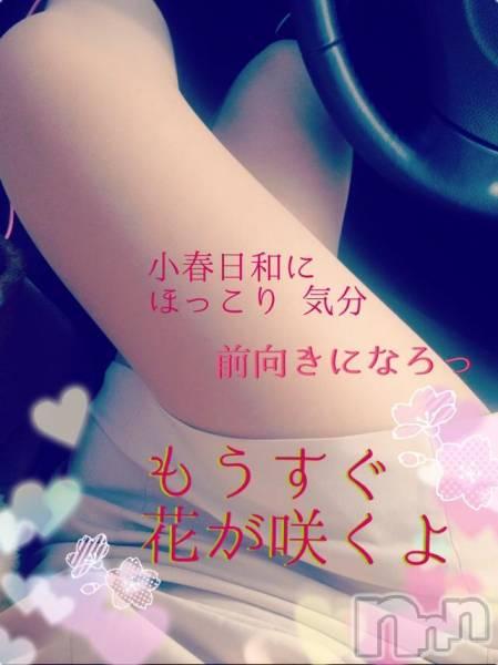 新潟駅前メンズエステoneness(ワンネス) 鈴木 もえの3月4日写メブログ「もう。。すぐ。」