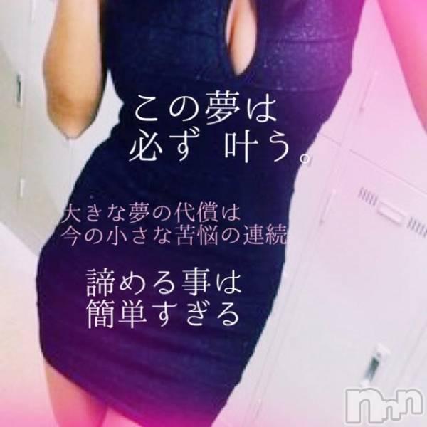 新潟駅前メンズエステoneness(ワンネス) 鈴木 もえの3月4日写メブログ「口に 出して。」