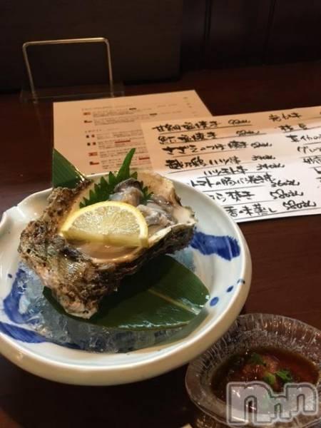 新潟駅前メンズエステoneness(ワンネス) 鈴木 もえの9月25日写メブログ「酔った」