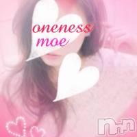 新潟駅前メンズエステ oneness(ワンネス) 鈴木 もえの画像(2枚目)