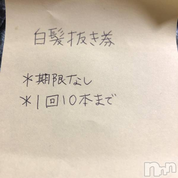 古町セクキャバPRESTIGE VIP(プレステージ ビップ) 愛川 まりあの5月17日写メブログ「こんばんは」