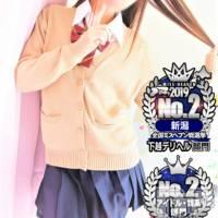 新潟デリヘル #フォローミー(フォローミー)の3月18日お店速報「お得情報掲載中☆要チェック☆」
