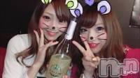 新潟駅前キャバクラ Club NOA(クラブノア) 葵 結愛の1月23日写メブログ「初めて出会った日♡」