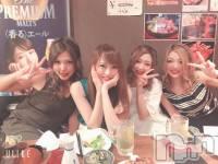 新潟駅前キャバクラClub NOA(クラブノア) 葵 結愛(24)の9月16日写メブログ「iPhone予約!♡」