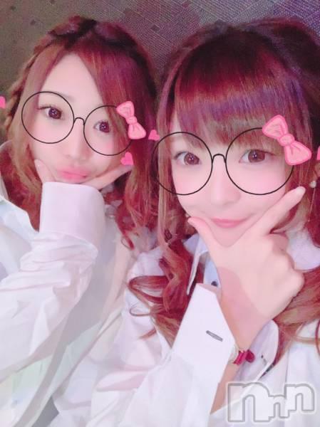 新潟駅前キャバクラClub NOA(クラブノア) の2019年2月11日写メブログ「月曜だけど!!!!」