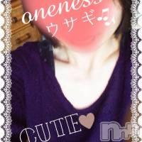 新潟駅前メンズエステ oneness(ワンネス) 桜  羽咲(うさぎ)の画像(2枚目)