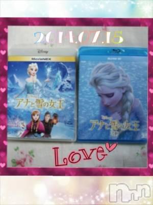 本寺小路キャバクラQueens pure(クイーンズピュア) あいなの7月15日写メブログ「アナと雪の女王」