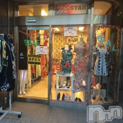 松本市その他業種 M-STAR(エム‐スター)の店舗イメージ枚目