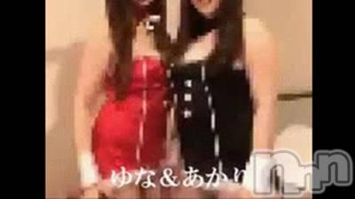 新潟デリヘルCharmant(シャルマン) あかり&ゆな(22)の10月28日動画「3Pしてみない」