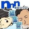 ナイトナビ 上越ナイト編集部