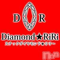かな 松本駅前スナック Diamond☆RiRi(ダイヤモンド☆リリ〜)在籍。
