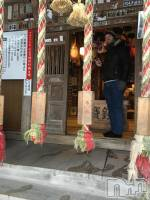 新潟駅前リラクゼーションoneness(ワンネス) 山野井 つぼみの2月19日写メブログ「神様」