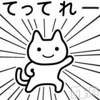 新潟駅前メンズエステoneness(ワンネス) 山野井 つぼみの12月8日写メブログ「今日も元気にっ!寒さに負けるな!」