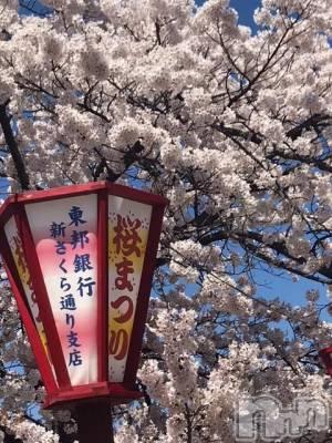 新潟駅前メンズエステoneness(ワンネス) 山野井 つぼみの4月16日写メブログ「もらったのです。」