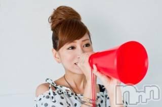 新潟駅前メンズエステoneness(ワンネス) 山野井 つぼみの5月30日写メブログ「今日」