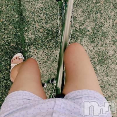 新潟駅前メンズエステoneness(ワンネス) 山野井 つぼみの6月13日写メブログ「^_^お天気」