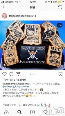 新潟駅前メンズエステoneness(ワンネス) 山野井 つぼみの6月16日写メブログ「手作りケーキ」