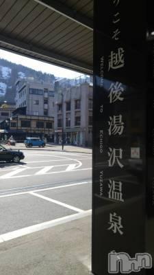 新潟駅前メンズエステoneness(ワンネス) 山野井 つぼみの6月18日写メブログ「お疲れさまですー」