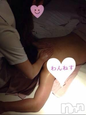 新潟駅前メンズエステoneness(ワンネス) 山野井 つぼみの9月20日写メブログ「いつもありがとうございます♪」