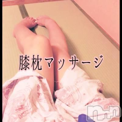 新潟駅前メンズエステoneness(ワンネス) 山野井 つぼみの9月23日写メブログ「甘えませんか?」