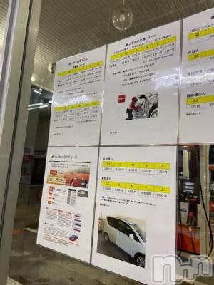 新潟駅前メンズエステoneness(ワンネス) 山野井 つぼみの11月19日写メブログ「タイヤ交換の時期です☆」